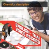 Record Male voice over in Thai language