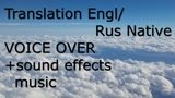 Voice over in Russian 150 words or in English language up to 100
