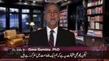 Add Arabic, English,Urdu subtitles to the video upto 15 minutes